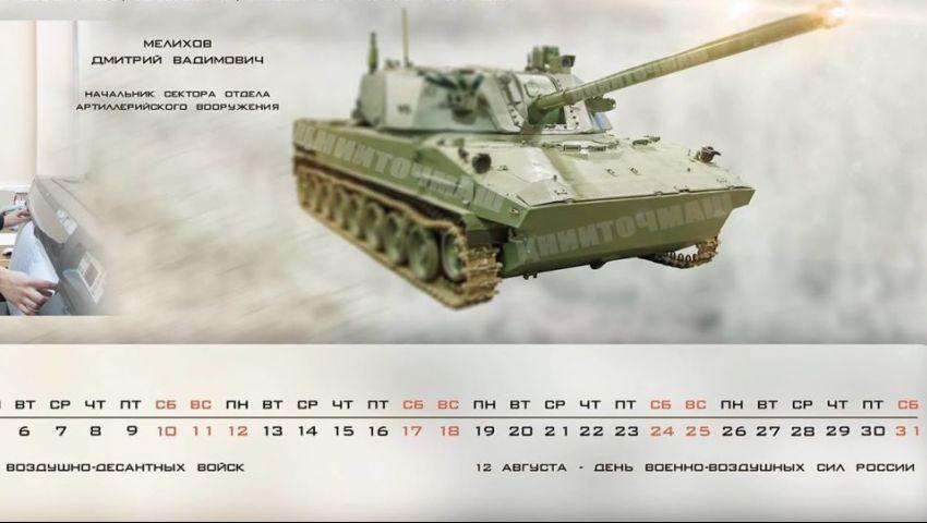 فيديو  «لوتوس».. تعرف على أحدث الأسلحة الروسية السرية المحمولة جوًا