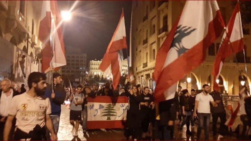 لبنان.. متظاهرون يحتجون أمام المصرف المركزي تنديدًا بسياساته