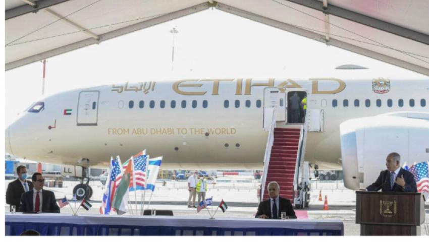 هاندلسبلات: التطبيع مدفوع بخوف الإمارات من تقلبات واشنطن