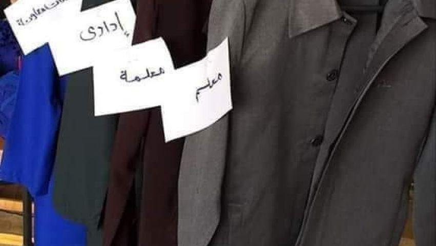 «الزي الموحد» يثير غضب المعلمين.. والوزير: «مبادرة جميلة ولكن ليست قرارا»