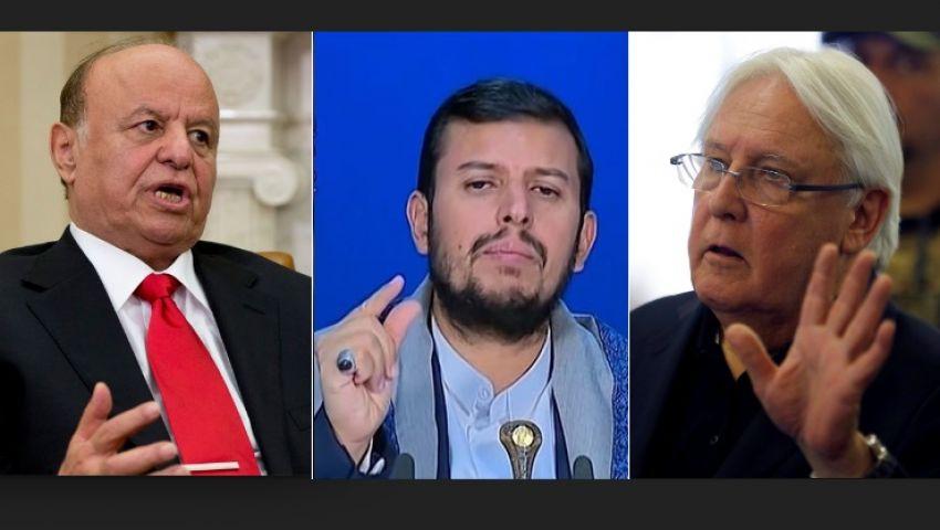 الحكومة اليمنية تتهم الأمم المتحدة بعدم الجدية..  اتفاق السويد في خطر