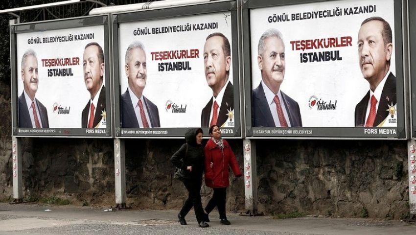 انتخابات البلدية التركية.. إعادة النظر في 41 ألف صوت بإسطنبول