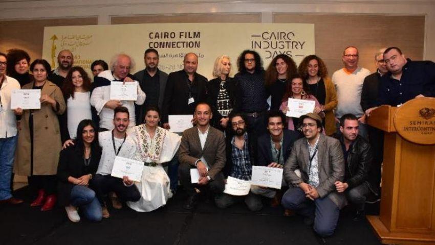 ملتقى القاهرة السينمائي يستقبل مشروعات الأفلام.. وهذا آخر موعد للتقديم