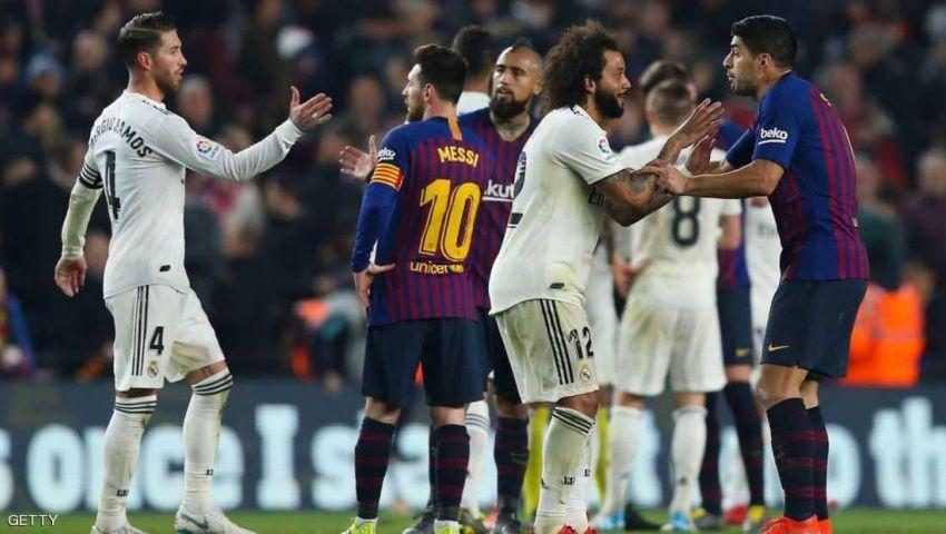 في قضية التهرب الضريبي.. ريال مدريد وبرشلونة يوجهان ضربة للمفوضية الأوروبية