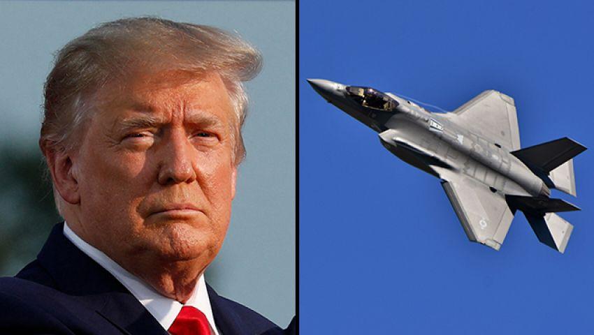 ترامب يبلغ الكونجرس عزمه بيع 50 مقاتلة «إف 35» للإمارات