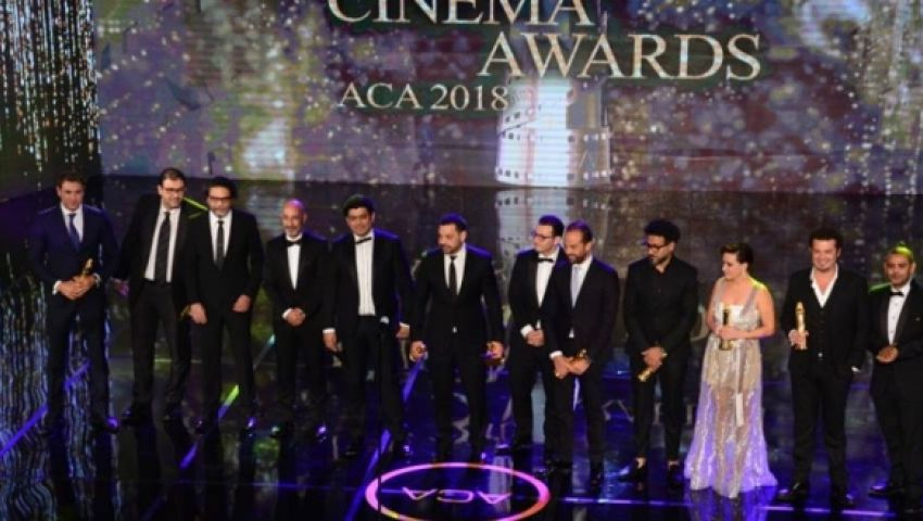 بالأسماء.. القائمة القصيرة للمرشحين إلى جوائز السنيما العربية لعام 2018