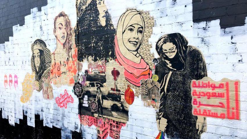 نساء السعودية يرفعن راية العصيان.. هل يفعلها ولي العهد ويلغي نظام وصاية الرجل؟