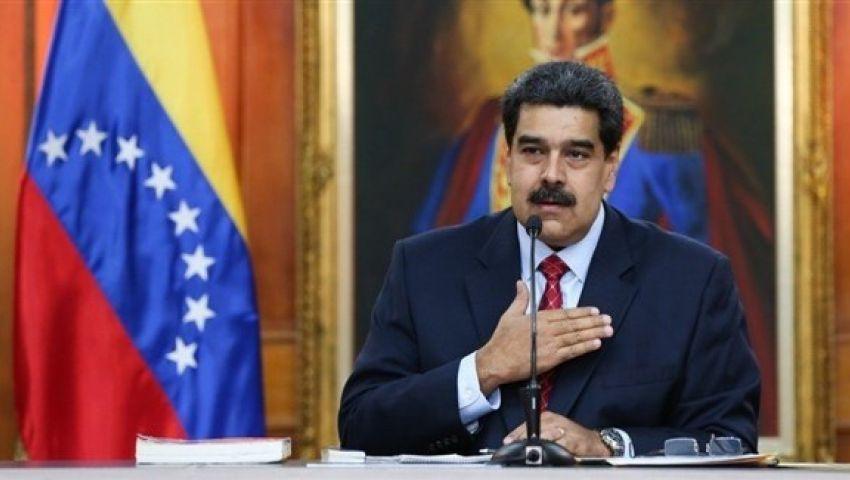 مادورو يقترح إجراء انتخابات تشريعية مبكرة.. وواشنطن تدعم غوايدو