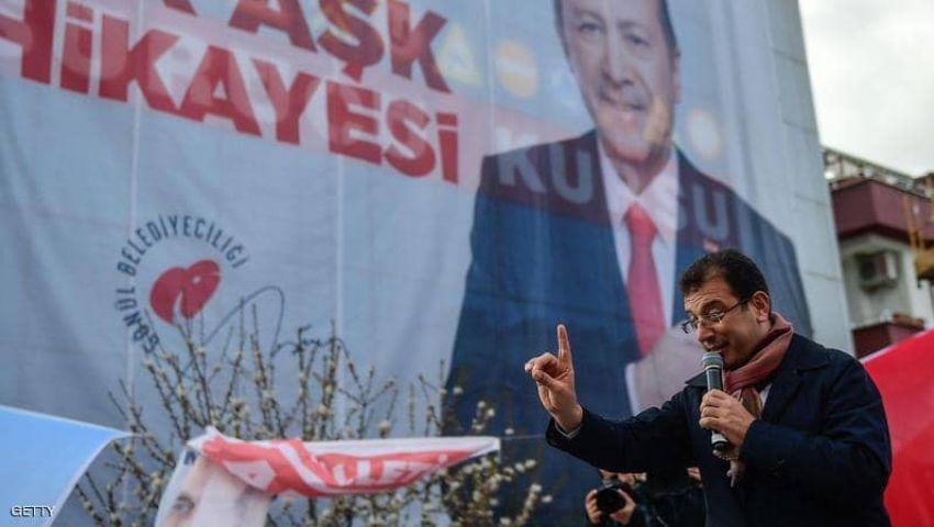 بعد انتصاره الصادم.. من هو المعارض الذي انتزع إسطنبول من أردوغان؟