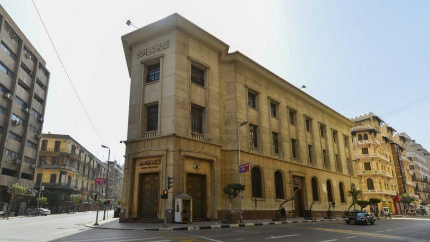 «المركزي» يعلن بالأرقام.. تفاصيل الدين الخارجي لمصر (إنفوجراف)