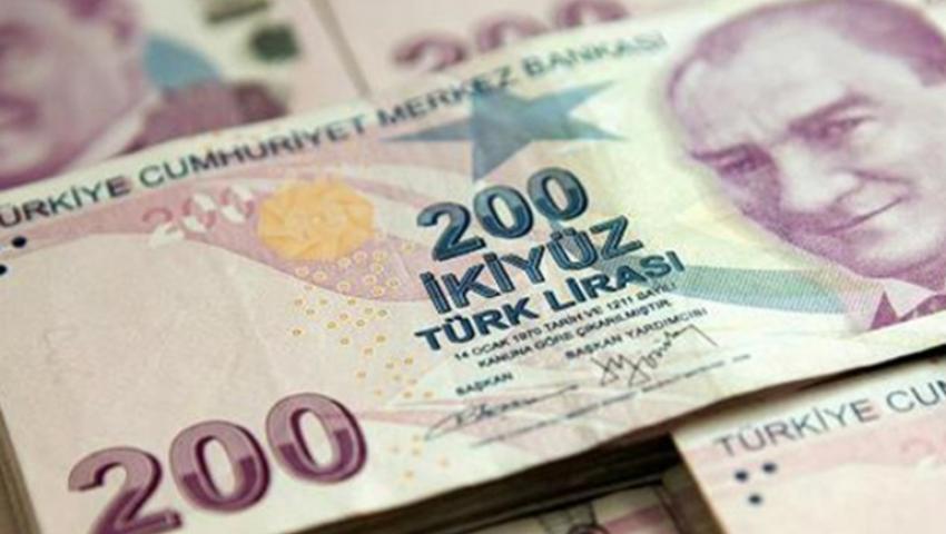 اتفاق مبادلة عملة بين تركيا وقطر بقيمة 3 مليارات دولار