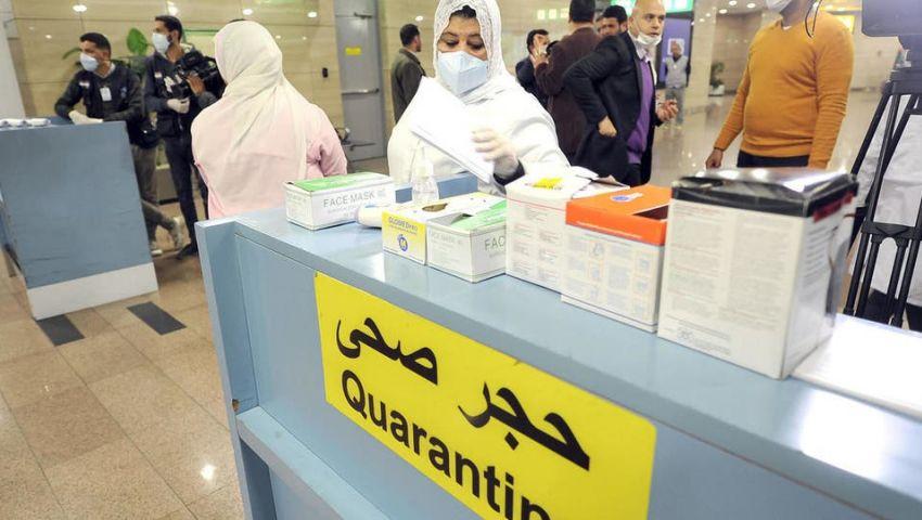 «الصحة» توضح آخر تطورات فيروس كورونا في مصر