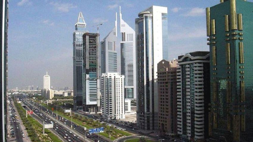 اقتصاد الإمارات 2019.. أبوظبي أكثر تشاؤما من صندوق النقد