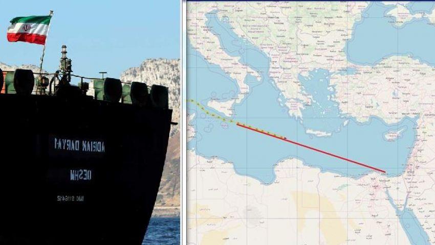 إيران تعلن بيع نفط «ناقلة الأزمة» لمشترٍ مجهول.. وموقع الرصد: تتجه إلى مصر