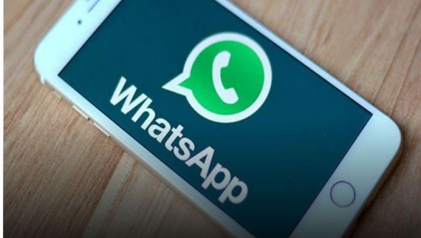صدمة لمستخدمي نظام «آي أو إس».. «واتساب» لن يعمل على بعض هواتف آيفون قريبًا
