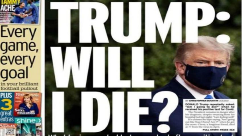 صحيفة ألمانية: ترامب سأل مَنْ حَوْلَه: «هل سأموت؟»