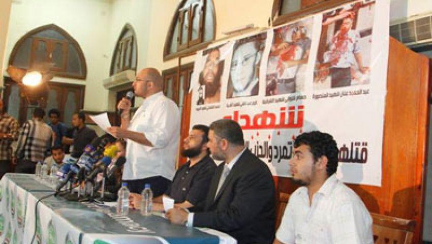 تحالف دعم الشرعية ينظم مسيرات حاشدة بالقاهرة