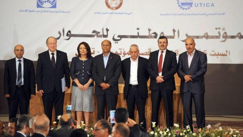 اتحاد تونس المعارض: متمسكون بالحوار الوطني لإنهاء الأزمة