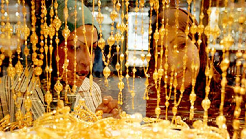 انخفاض أسعار الذهب جنيهًا واحدًا بالسوق المحلية