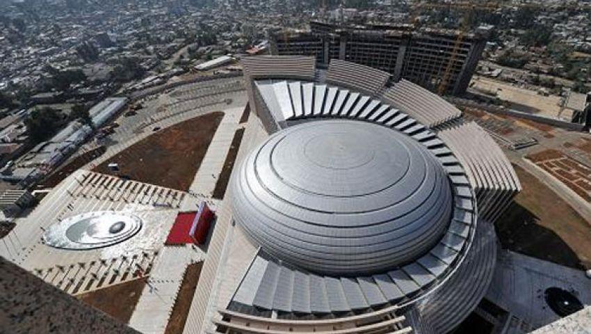 الوعي للحقوق يستنكر تعليق عضوية مصر في الاتحاد الإفريقي