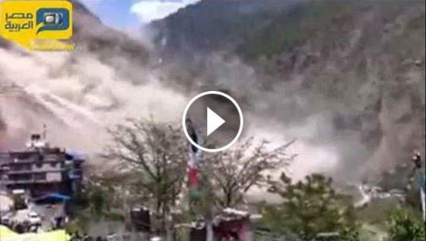 فيديو..لحظة انهيار جزء من الجبل بسبب زلزال نيبال اليوم