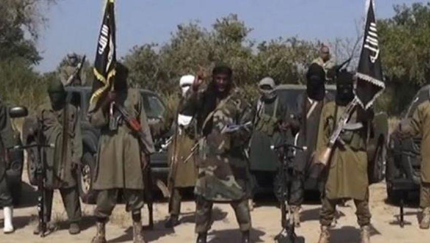نيجيريا: بوكو حرام تقتل مرشح نيابي و7 من مؤيديه