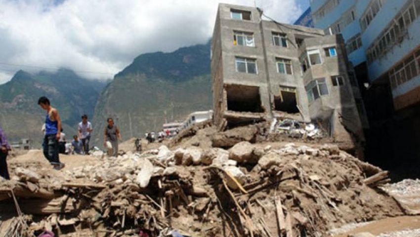 مصرع 12 شخصًا في انهيار أرضي غرب الصين