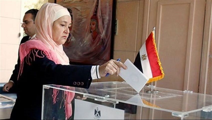للمصريين بالخارج.. اعرف أقرب مكان للإدلاء بصوتك في الاستفتاء
