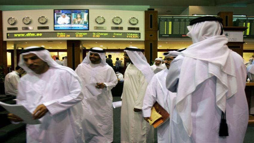 أداء متباين لبورصات الخليج.. وسوق الإمارات يخسر 10 مليارات درهم