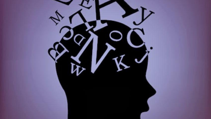 الهيمنة اللغوية: كيف يمكن الهيمنة على الثقافة عبر اللغة؟ | مصر العربية