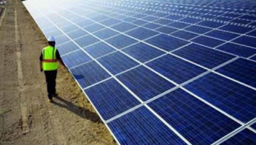 إيجي بنك يمنح  كرم سولار تمويلا لبناء محطة لإنتاج الطاقة شمسية