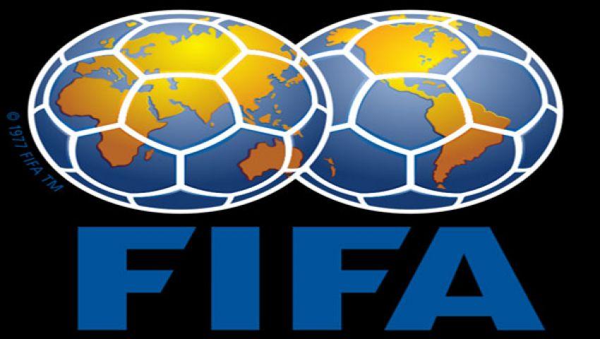فيفا ينفي خطط إلغاء كأس القارات