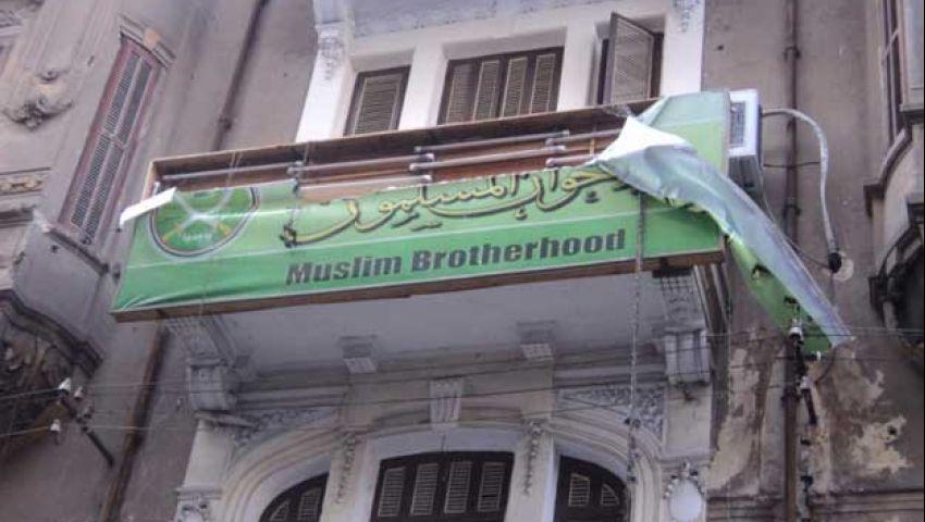 قوات الأمن تداهم مقر المركز الإعلامي للإخوان بالإسكندرية