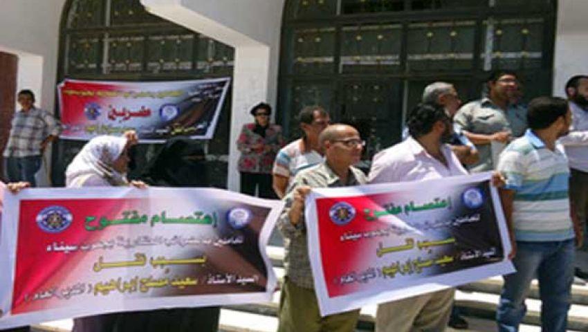الضرائب العقارية تجتمع السبت لتنظيم إضراب ضد المالية