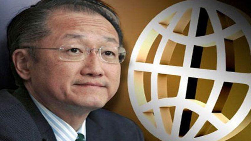 البنك الدولي: نأمل مواصلة برنامجنا بعد عزل مرسي