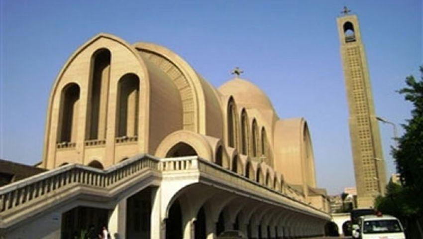 تأجيل نقل جثمان قس العريش للكاتدرائية إلى الغد