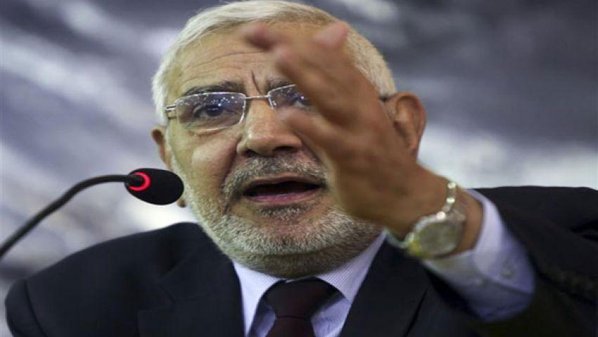 أبوالفتوح: بلطجية النظام السابق.. أكبر خطر يهدد مصر