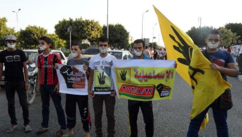 غدا..سلسلة بشرية لـ طلاب ضد الانقلاب