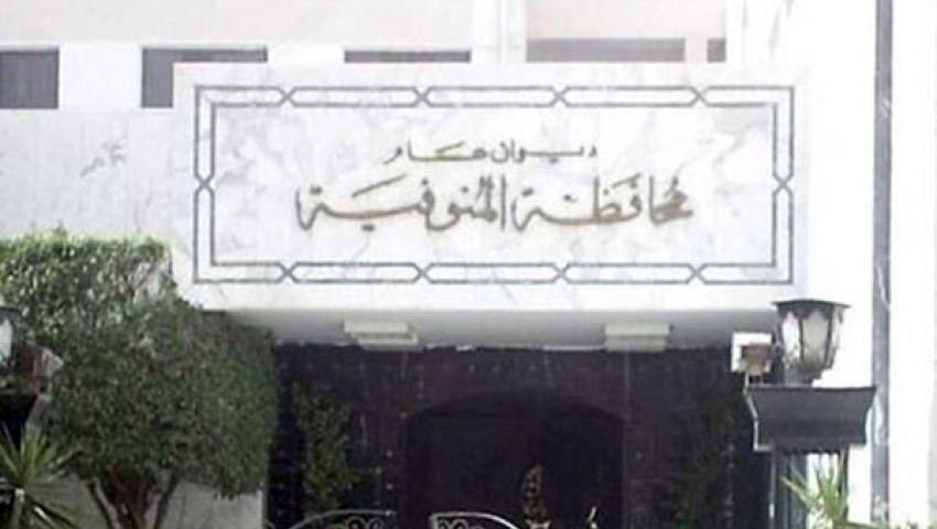 تظاهر أهالي زاوية رزين بحثًا عن مرافق