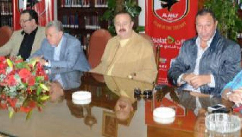 زين يجتمع بمجلس الأهلي