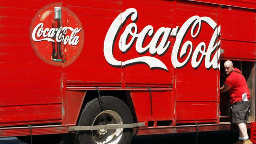 ذا أفريكا ريبورت: بوصلة استثمارات كوكاكولا تتجه لمصر