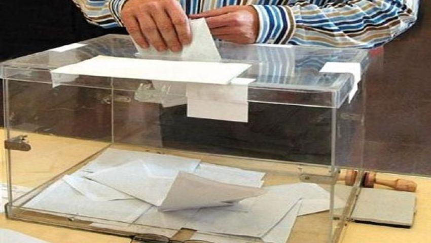 ننشر أسماء أعضاء اللجنة العليا للانتخابات