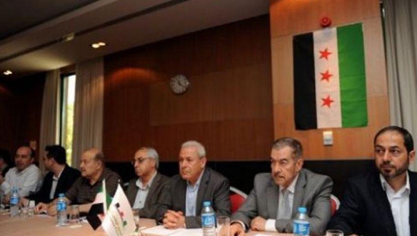 المعارضة السورية تجتمع اليوم للاتفاق على زعيم