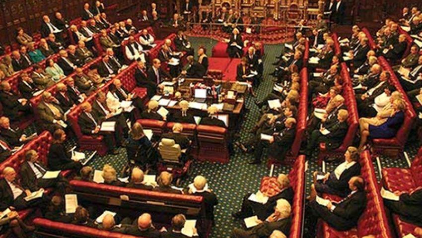 مجلس اللوردات البريطاني يجيز زواج مثليي الجنس