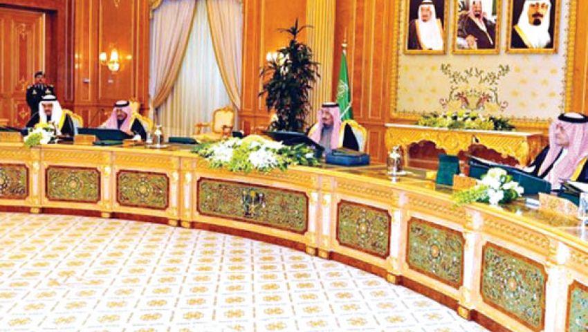 السعودية تدعو المصريين للتصالح