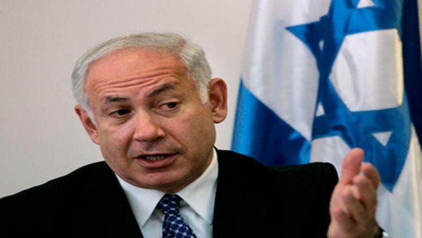 نتنياهو: الذراع الطويلة لإسرائيل تصل لكل مكان