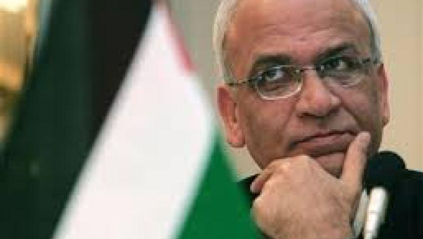 جولة ثالثة من المفاوضات الفلسطينية الإسرائيلية