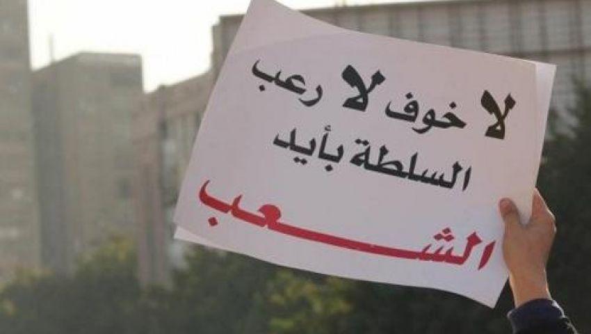 دعوى قضائية لاعتبار 30 يونيو ثورة شعبية