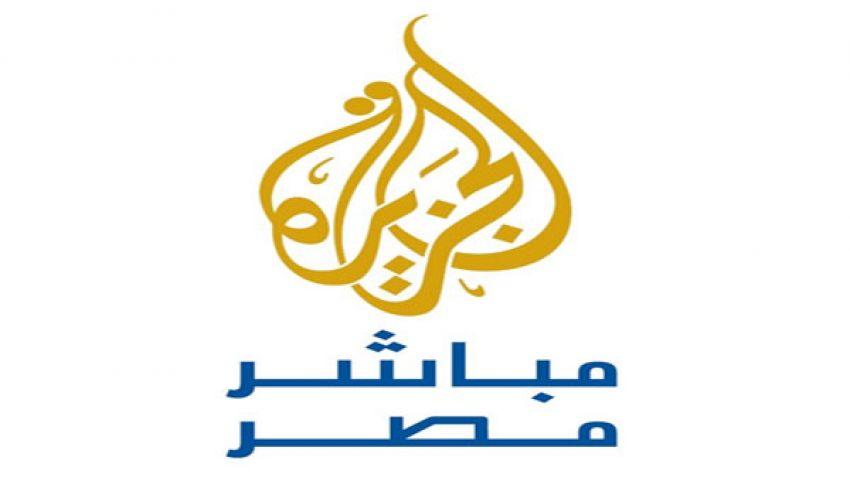 تمرد: الجزيرة تصر على إشعال النيران بمصر