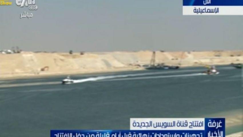 فيديو.. الإسماعيلية تتزين لاستقبال حفل افتتاح قناة السويس الجديدة